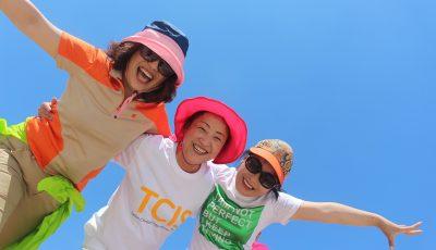 ladies Wearing A Sun Hat?